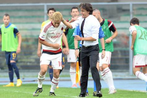 Honda e Inzaghi (Getty Images)