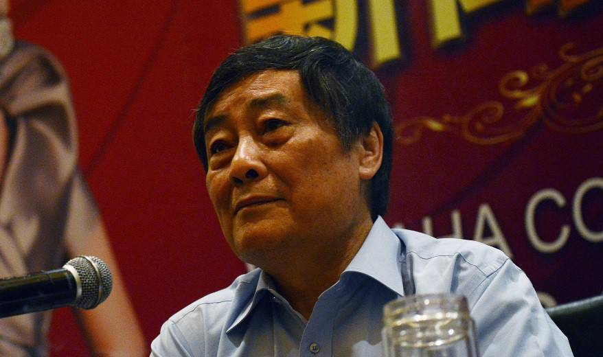 Zong Qinghou (Getty Images)