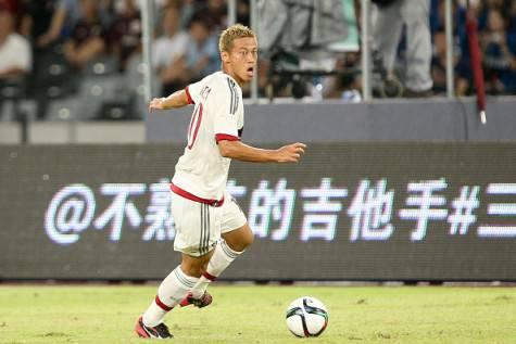 Keisuke Honda (Getty Images)