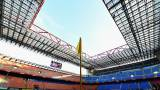 Stadio San Siro (Getty Images)
