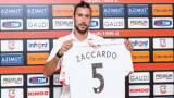 Cristian Zaccardo (foto carpifc1909.it)