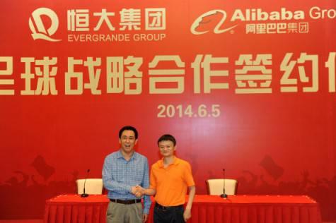 Jack Ma Xu Jiayin