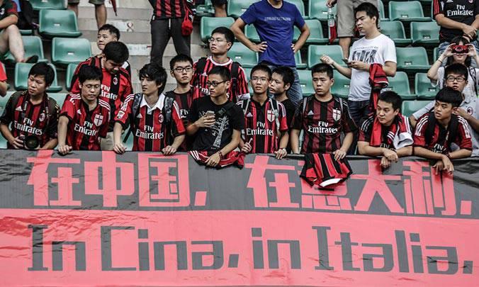 Tifosi del Milan in Cina