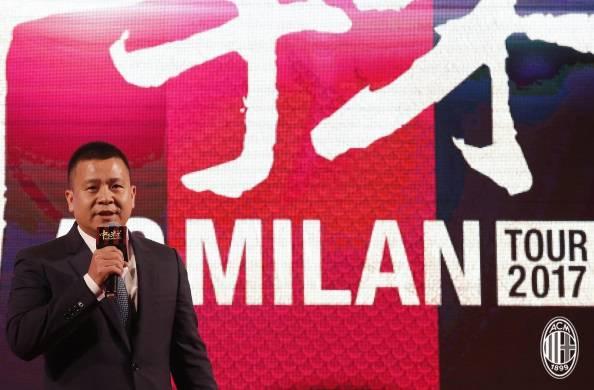 Milan, Yonghong Li: