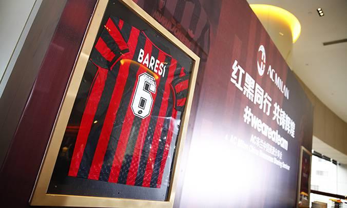 Milan China