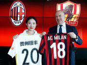 Marco Fassone Wen Xiaoting
