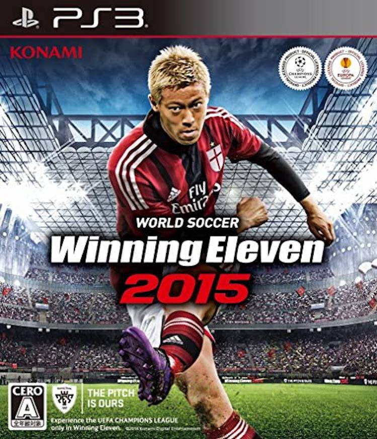 winning eleven 2015