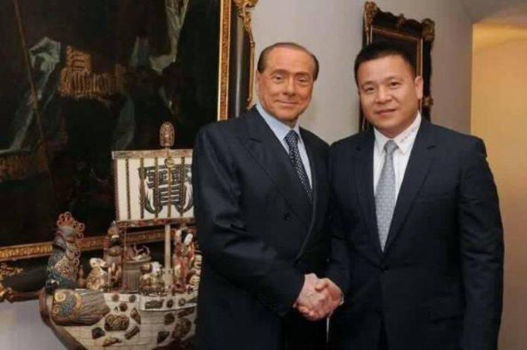 Berlusconi Yonghong Li