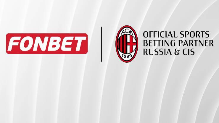Milan Fonbet sponsor